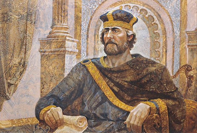 Jehoram king of Judah