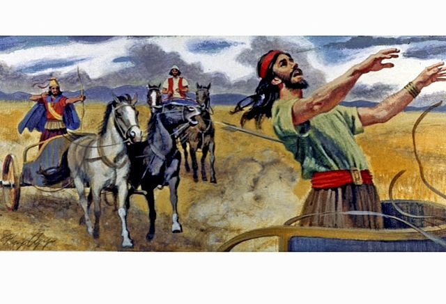 Ahaziah king of Judah