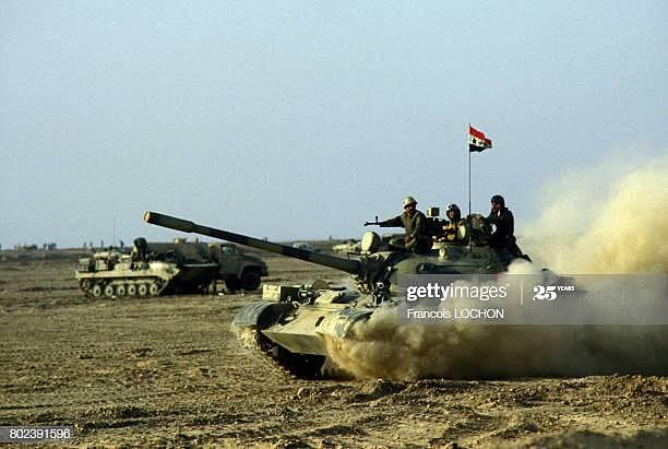 The Kurdistan Operations