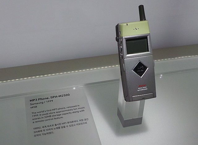 El primer télefono con MP3