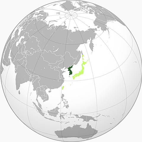 Ocupació de Manxúria i Corea per part del Japó