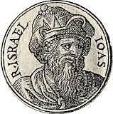 Joash of Israel