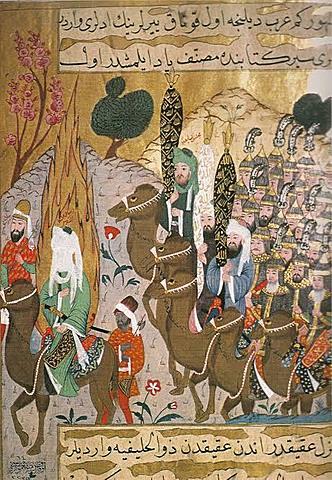 Muere Mahoma