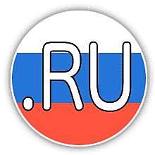 Возникновение домена .ru