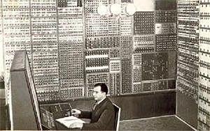 Разработка компьютеров
