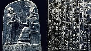 1750 a. C. Código Hammurabi.