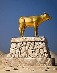 Jehoash (Joash) king of Israel
