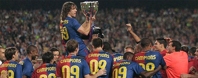 La victoria del barça de la copa de la lliga. 2009