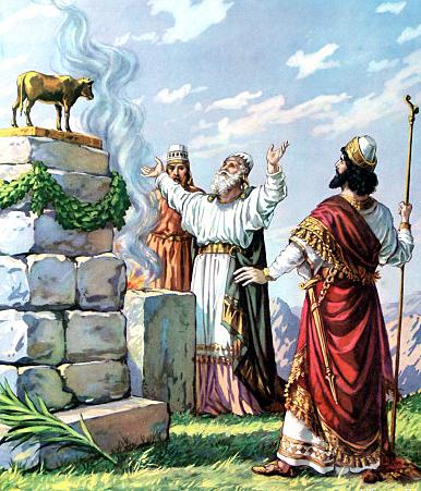Jereboam II Becomes King in Israel