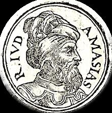 Amaziah is crowned king in Judah