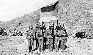 Rebel·lió àrab contra els otomans