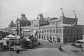 В 1896 году Семёнов организовал сибирский отдел нижегородской всероссийской выставки