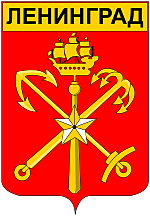 В 1930 году Вавилов был избран членом Ленинградского городского Совета депутатов трудящихся