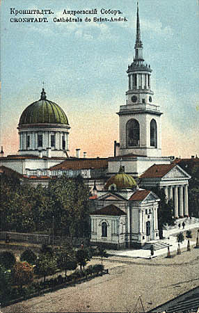 В начале октября 1813 года подготовка к путешествию была завершена
