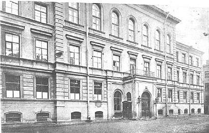 В 1858 году старших детей — Сергея и Николая — отдали в 3-й класс Анненшуле