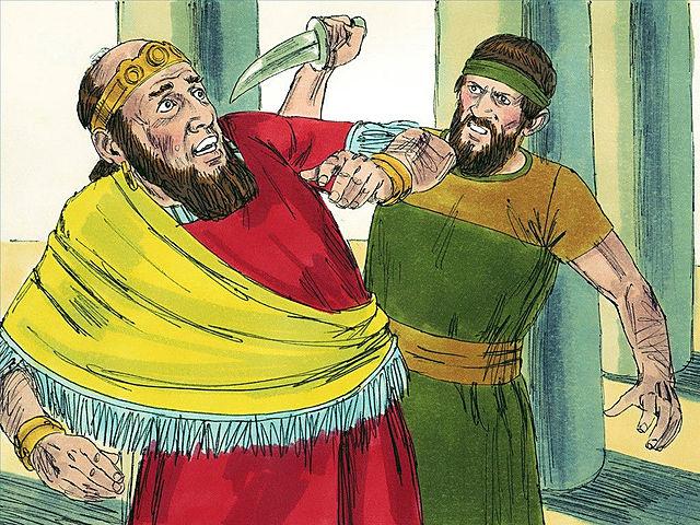 Pekahiah becomes king of Israel