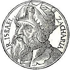 Zechariah Becomes King in Israel
