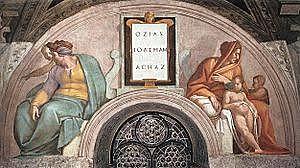 Jotham reigned in Judah.