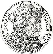 Pekahiah Becomes King in Israel