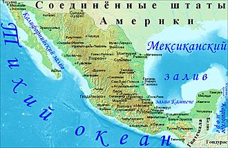 В 1836 году через Мексику, где выполняет дипломатические поручения Российско-Американской компании, возвращается в Россию, совершив по пути на родину своё третье кругосветное плавание