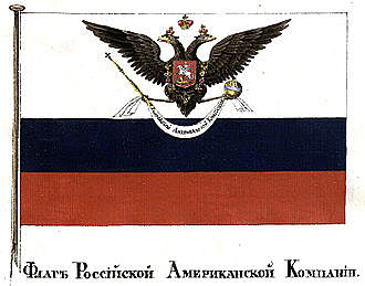 С 1840 по 1847 годы — директор Российско-Американской компании (Санкт-Петербург)