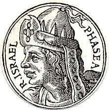 Pekah Becomes King in Israel
