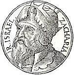 Zedekiah