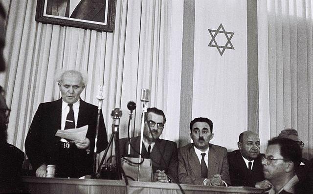 создание государства Израиль.14 мая 1948 в 16:00 года в здании музея, бывшем доме Меира Дизенгофа на бульваре Ротшильда в Тель-Авиве, Давид Бен-Гурион провозгласил создание независимого еврейского государства