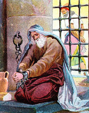 Manasseh's Repetence