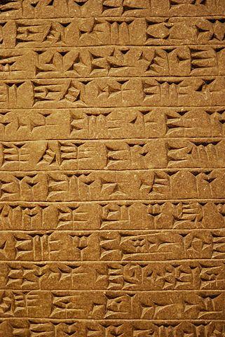 Origen de la escritura