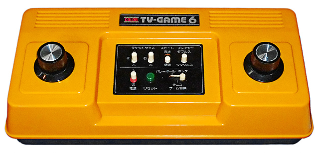COLOR TV GAME 6