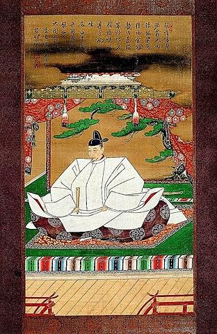 First Shogun of Japan