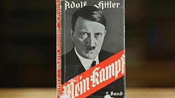ALEMANYS: Mein Kampf
