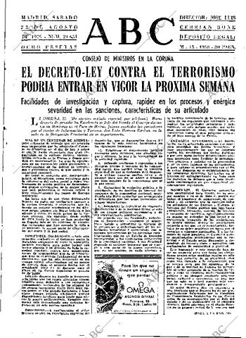 Ley Antiterrorista y últimas ejecuciones del régimen