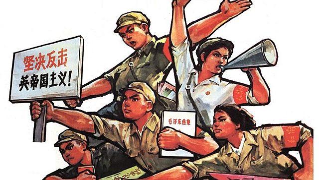 Empieza la revolucion cultural en China