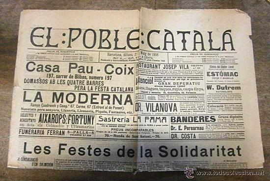 El Partit Republicà Català