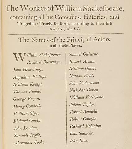 List of the King's Men