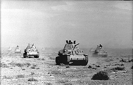 Guerra del desert