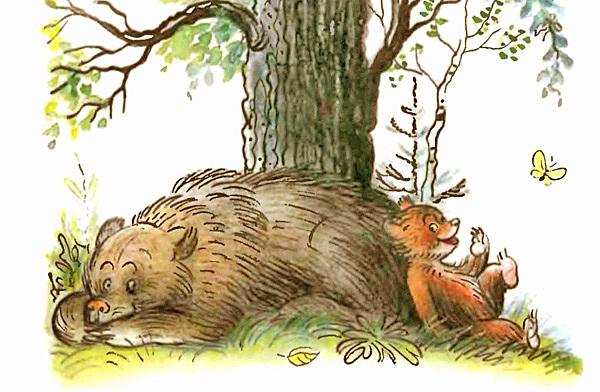 """Иллюстрации к книге А. Барто """"Медвежонок-невежа"""""""