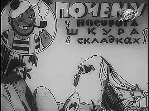 """Работа в """"Союзмультфильм"""""""
