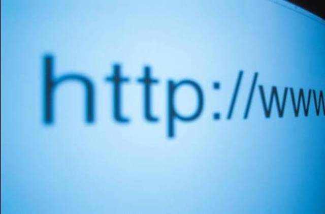Creo mi primera página web