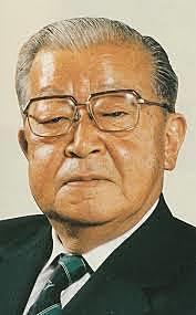 Kaoru Ishikawa (1915 - 1989)