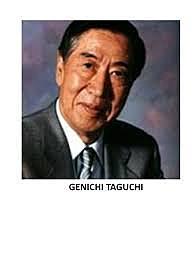 Genichi Taguchi (1924 -2012)