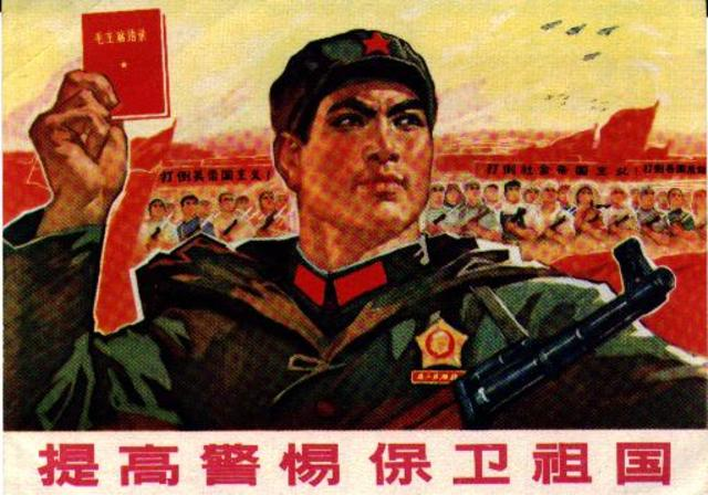 Mao Broke up Red Guards