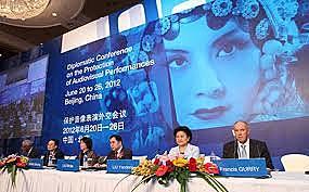 Adopción del Tratado de Beijing sobre Interpretaciones y Ejecuciones Audiovisuales