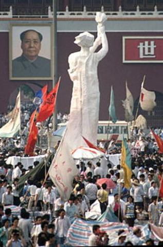 Hu Yaobang Dies; Sparks Protests