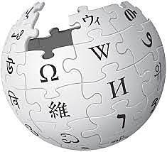 6ª Generación wikipedia