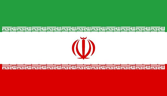 First Cases in Iran