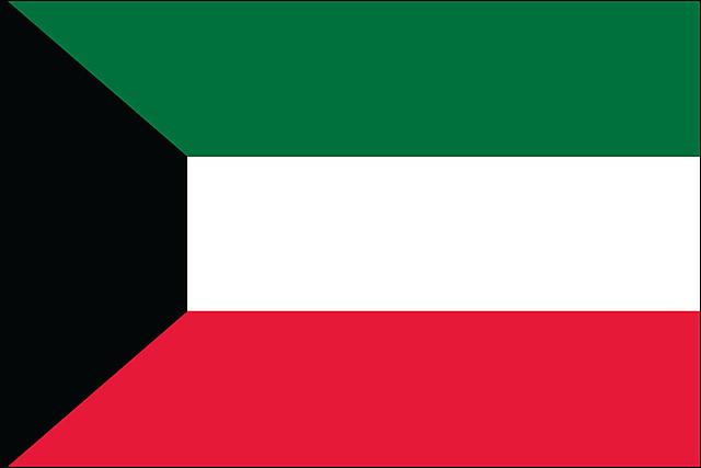 First Case in Kuwait