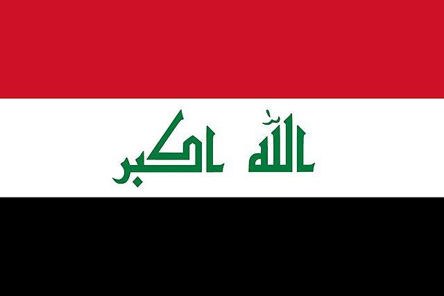 First Case in Iraq